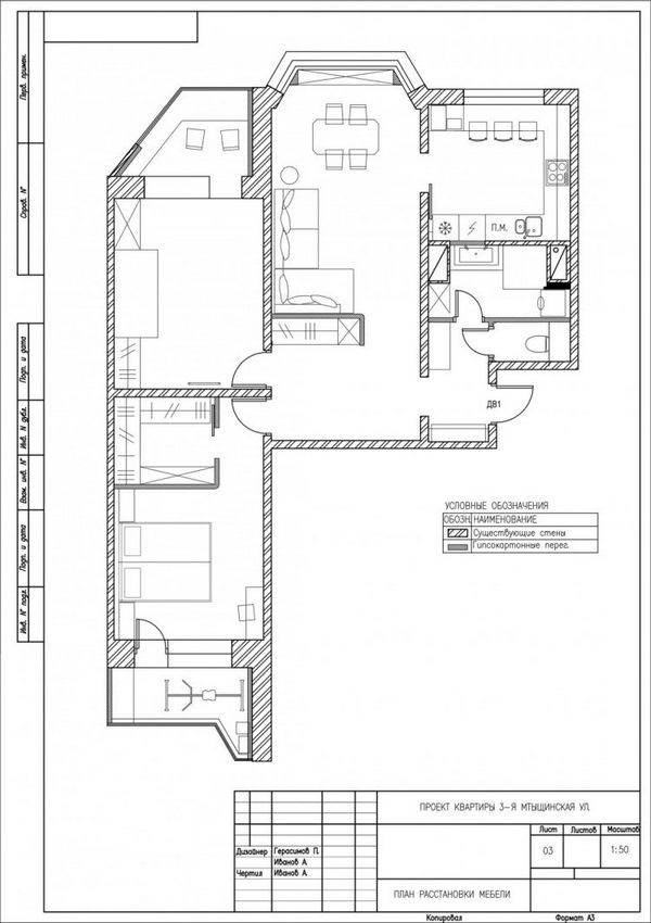 apartment floor plan plan room layout architects