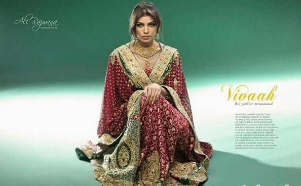 Stylish-Ali-Rajwana-Bridal-Dresses-Collection-2015-05