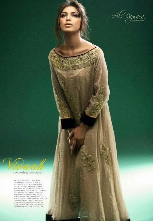 Ali-Rajwana-Bridal-Dresses-Collection-2015-03