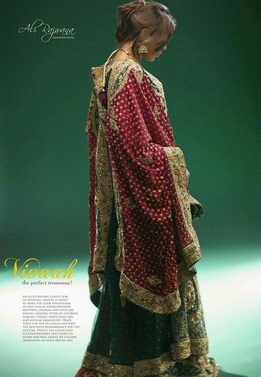 Fashionable-Ali-Rajwana-Bridal-Dresses-Collection-2015-04
