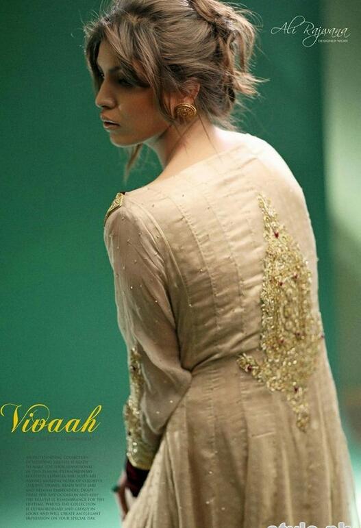 Gorgeous-Ali-Rajwana-Bridal-Dresses-Collection-2015-08