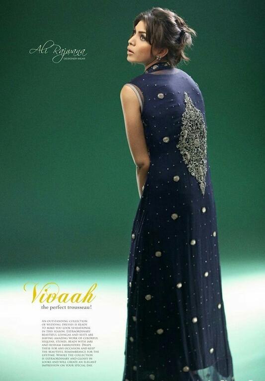 Simple-Ali-Rajwana-Bridal-Dresses-Collection-2015-06