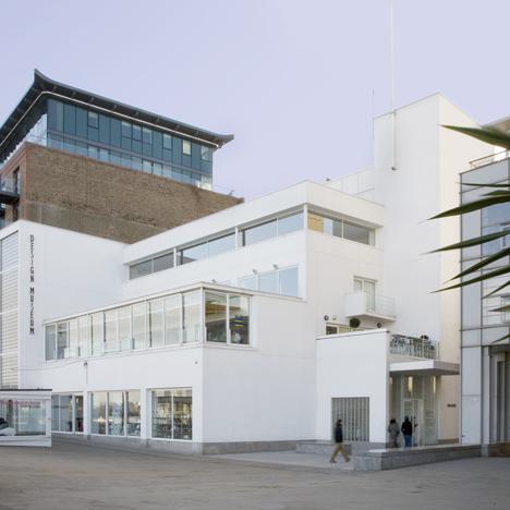 London's Design Museum building