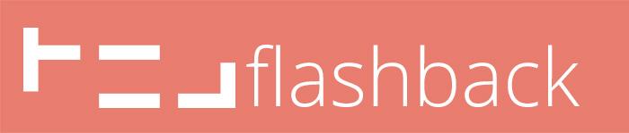 Flashback Design - Blog Esprit Design