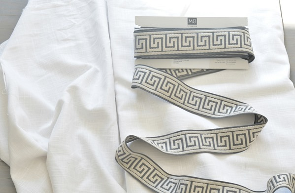greek key trim yardage