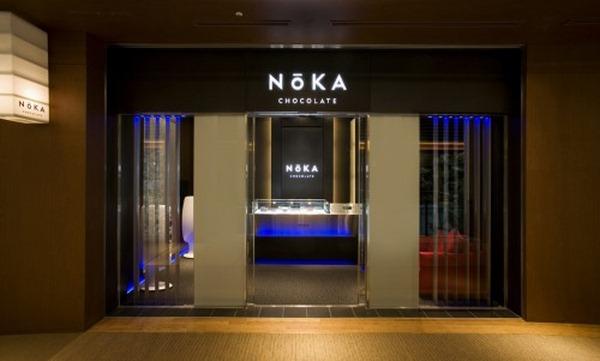 noka-chocolate-Jpn_outside2-500x301